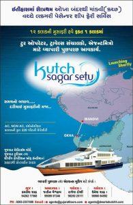 ferry boat service in gujarat